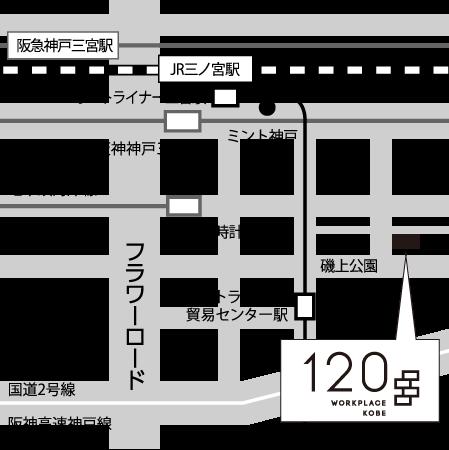 神戸アナウンススク―ルアクセスマップ