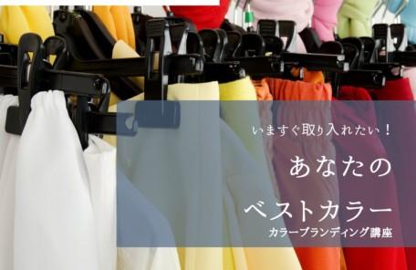 魅力と話し方、プレゼン力アップ!神戸アナウンススクール アナウンサー養成スクール