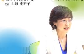 話し方、プレゼン力アップ!神戸アナウンススクール アナウンサー養成スクール